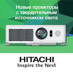 Hitachi ��������� ������ � ���� LED ��������� � �������� 3.500 �������