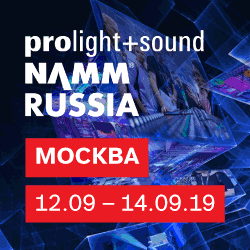 Prolight + Sound NAMM 2019