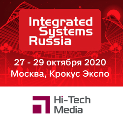 Hi-Tech Media показали AV-новинки на Integrated Systems Russia 2020