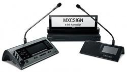 Цифровая конференц-система Shure Microflex Complete