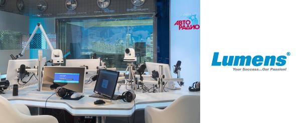 Видеотрансляции из радиостудий на оборудовании Lumens
