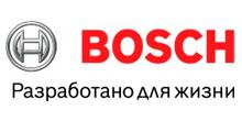 Bosch - конгресс-системы и синхронный перевод