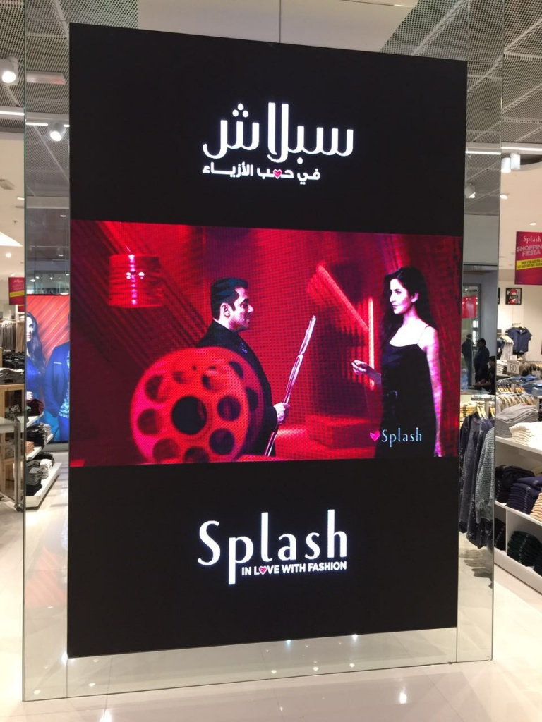 Торговый центр Splash в Дубае, ОАЭ, 2016 год, площадь экрана 6 кв. метров