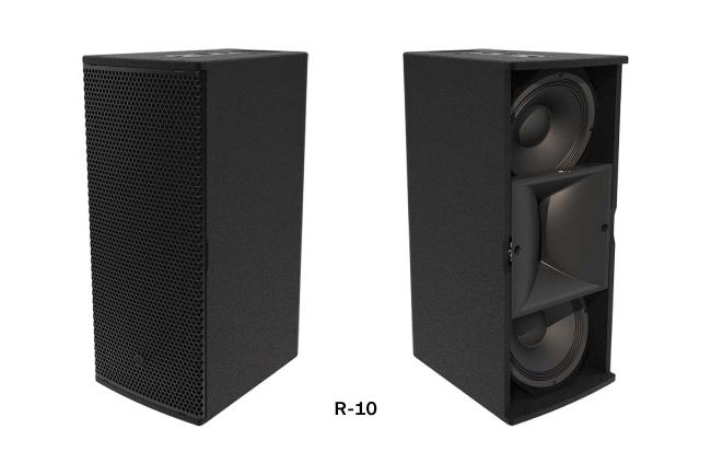 «R10 - это потрясающий громкоговоритель, который не только значительно повышает детализацию в системе, но также идеально сочетается с HALO-B»