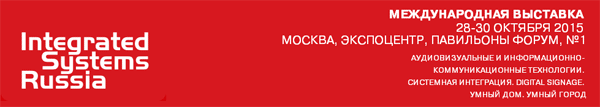 Integrated Systems Russia 2015